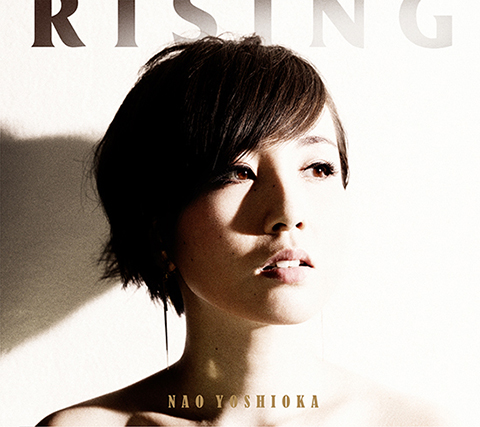 Rising-Tower-Records