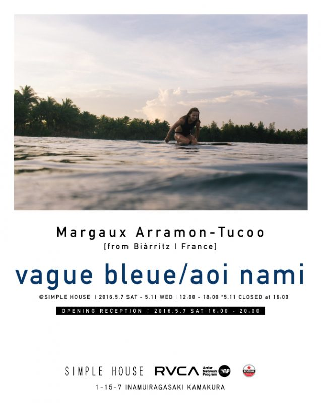 SIMPLE-HOUSE_MargauxArramonTucoo_AD_A