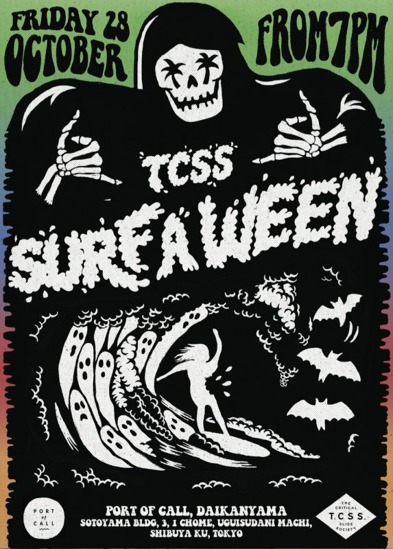 tscc1